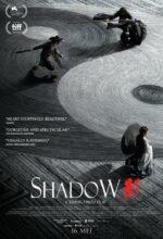 Films in Amsterdam Centrum – Films Amsterdam tijden – Films Amsterdam nu. Shadow Zhang Yimao